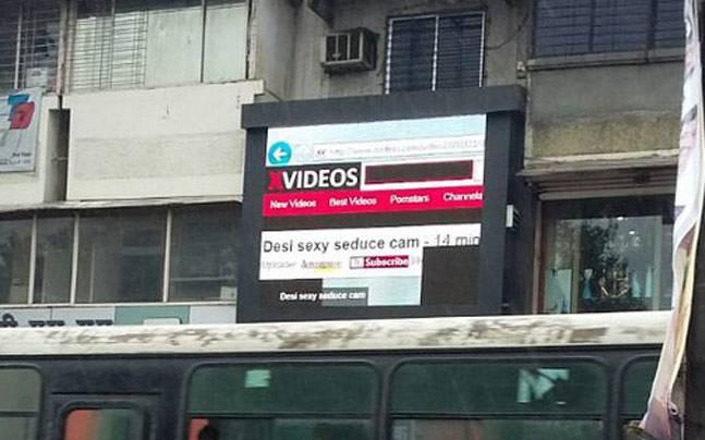 digital signage pornografia 2