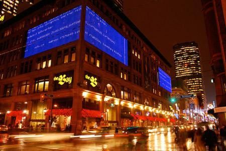digital signage tela azul 4